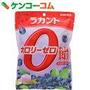 ラカント カロリーゼロ飴ブルーベリー味 110g[ラカント カロリーコントロール飴]【あす楽対応】