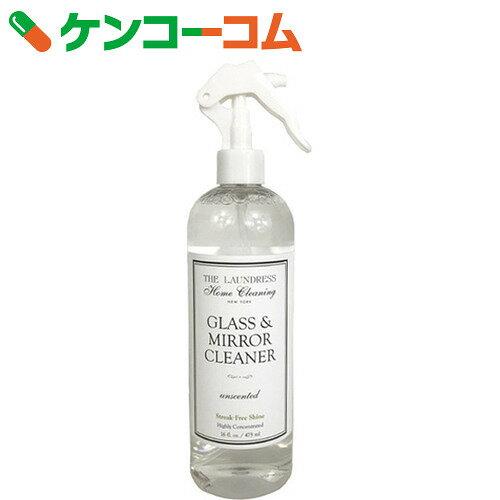 ザ・ランドレス(THE LAUNDRESS) ガラス&ミラークリーナー 無香料 475ml