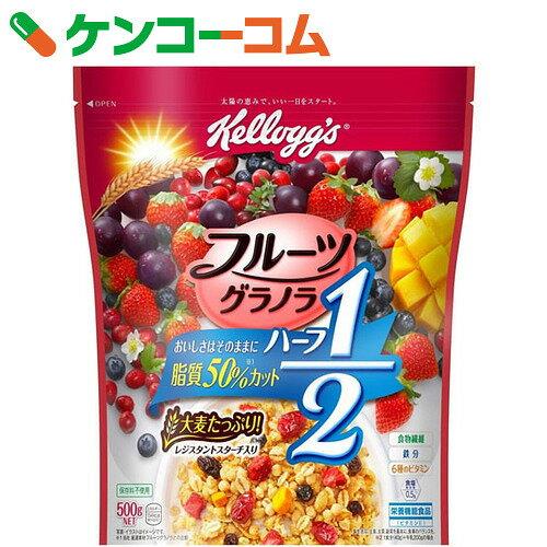 ケロッグ フルーツグラノラ ハーフ 徳用袋 500g【ke11pt】【ke03pt】【rank】