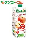 ヴィタモント オーガニック アップルジュース1L[ヴィタモント フルーツジュース(マクロビオティック)]