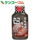 牛角 香り味わい焼肉のたれ 炭火焼風醤油 200g[牛角 焼肉のたれ]【あす楽対応】