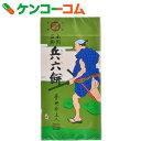 セイカ 兵六餅 14粒×10個[セイカ ソフトキャンディー]【あす楽対応】