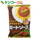 1日分の緑黄色野菜のミートソース 3個パック 360g[S&B(エスビー) ミートソース(パスタソース)]
