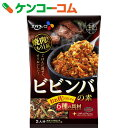 エバラ 韓Kitchen ビビンバの素 196g[エバラ 韓国料理の素]【あす楽対応】