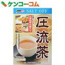 山本漢方 圧流茶 10g×24パック[山本漢方 どくだみ茶]【あす楽対応】