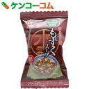 アマノフーズ 無添加 もずくスープ 4.5g×10個[アマノフーズ フリーズドライ スープ]