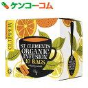 クリッパー オーガニック フルーツインフュージョン セントクレメンツティー (10P) 25g[クリッパー フレーバーティー(フレーバー紅茶)]