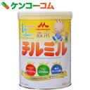 森永 チルミル 820g[チルミル フォローアップミルク(9ヶ月頃から)]【あす楽対応】【送料無料】