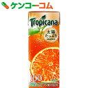 トロピカーナ 100% オレンジ 250ml×24本[トロピカーナ オレンジジュース]