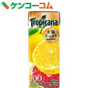 トロピカーナ100% グレープフルーツ 250ml×24本[トロピカーナ グレープフルーツジュース]【送料無料】