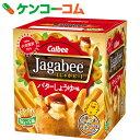 カルビー Jagabee(じゃがビー) バターしょうゆ味 90g×12箱[ジャガビー スナック菓子]【ca08cp】【ca10da】【あす楽対応】【送料無料】
