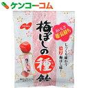 ノーベル 梅干しの種飴 30g×6袋[ノーベル キャンディー]【あす楽対応】
