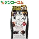 スベルティ 黒しょうが×5つの黒 150粒[スベルティ 生姜(しょうが)]【あす楽対応】【送料無料】