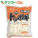 ユウキ食品 トッポギ(国産) 1kg[ユウキ食品 トッポギ(トッポッキ)]