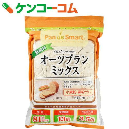 鳥越製粉 低糖質オーツブランミックス 1kg
