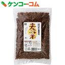 ムソー 国内産有機栽培 麦茶 300g[ムソー 麦茶]【ms07sm】【あす楽対応】