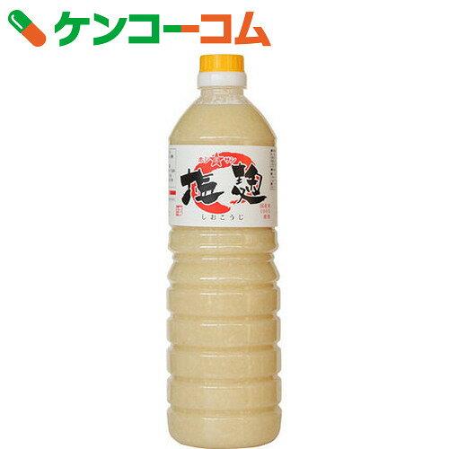 ホシサン 塩麹 1.2kg