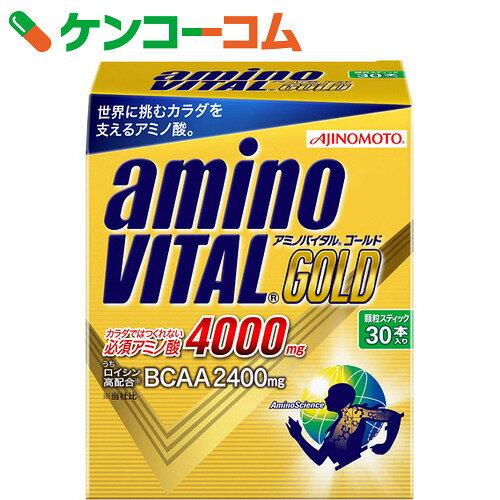 アミノバイタル ゴールド 30本入【1_k】【送料無料】
