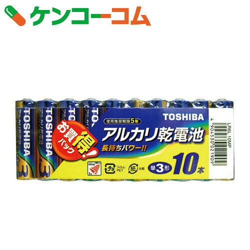 東芝 アルカリ単3電池10本パック LR6L10MP【5_k】