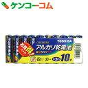 東芝 アルカリ単3電池10本パック LR6L10MP[TOSHIBA(東芝) アルカリ乾電池 単3]【5_k】