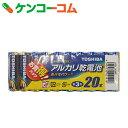 東芝 アルカリ単3電池20本パック LR6L20MP[TOSHIBA(東芝) アルカリ乾電池 単3]【5_k】【あす楽対応】