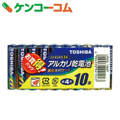 東芝 アルカリ単4電池10本パック LR03L10MP【5_k】