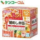 和光堂 BIGサイズの栄養マルシェ 鯛めし弁当 12か月頃から[栄養マルシェ ベビーフード セット (1歳頃から)]