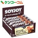 SOYJOY(ソイジョイ) アーモンド&チョコレート 30g×12本[SOYJOY(ソイジョイ) バランス栄養食品]【soi01sma】【あす楽対応】