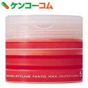 ナカノ スタイリング タントN ワックス5 スーパーハード 90g[ナカノ スタイリング ワックス]
