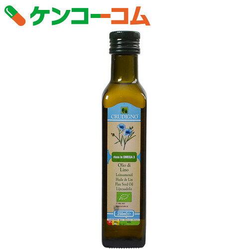 CRUDIGNO イタリア産 有機 アマニ油 229g[ケンコーコム 亜麻仁油(フラックスオイル)]【あす楽対応】