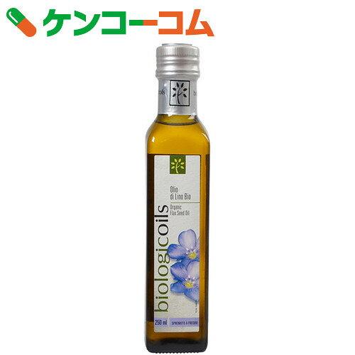biologicoils イタリア産 有機 アマニ油 229g