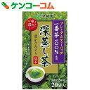 伊藤園 プレミアムティーバッグ 一番茶100%使用 深蒸し茶 20袋[TEAS' TEA 緑茶(お茶)]