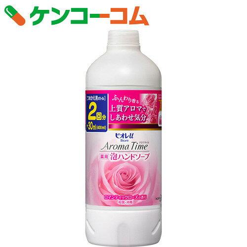 ビオレuアロマタイム泡ハンドソープ ロマンティックローズの香り つめかえ用 400ml【ko74td】【kao1610T】
