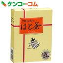 【訳あり】大地の恵み はと茶(小) 30P[高千穂漢方 はとむぎ茶(ハトムギ茶)]