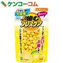 噛むブレスケア パウチレモンミント 100粒[ブレスケア 口臭清涼剤]【あす楽対応】