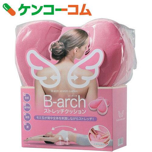 B-arch(ビ・アーチ) ストレッチクッション