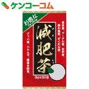 ユウキ製薬 お徳な減肥茶 3g×60包[ユウキ製薬 減肥茶]