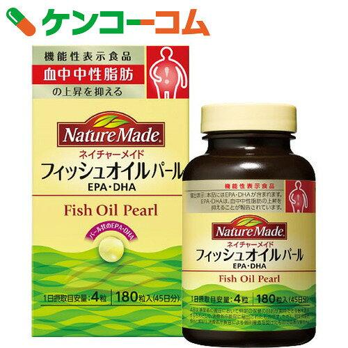 ネイチャーメイド フィッシュオイル(EPA/DHA) パール 180粒