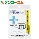 クロニタス 抗ウイルス・除菌置き型ボックス専用二酸化塩素発生剤 20g