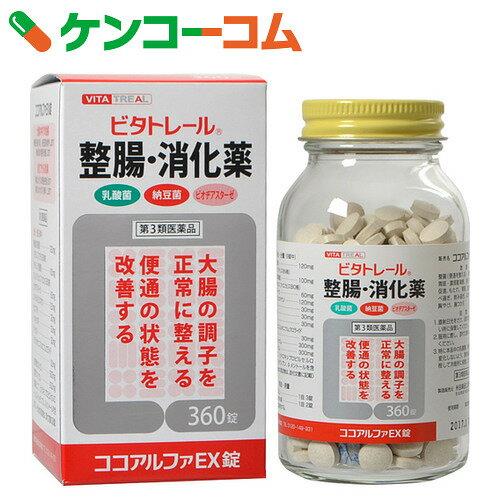 【第3類医薬品】ビタトレール ココアルファEX錠 360錠