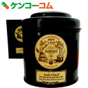 マリアージュフレール マルコポーロ 100g[マリアージュフレール 紅茶]【あす楽対応】【送料無料】