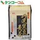 玉三 丹波黒豆麦茶 10g×20袋[玉三(たまさん) 麦茶(ティーバッグ)]【あす楽対応】