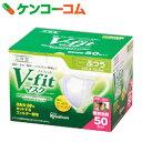 アイリスオーヤマ Vフィット立体マスク ふつうサイズ 50枚入 NVK-50RM[アイリスオーヤマ 立体形状マスク]【あす楽対応】