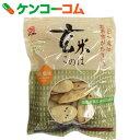 アリモト 新・玄米このは うす塩味 80g[アリモト せんべい・おかき]【あす楽対応】