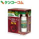 ペンタガーデン PRO1400 1400ml(1750g)[ペンタガーデン 液体肥料]【あす楽対応】【送料無料】