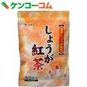 ゼンヤクノー しょうが紅茶 80g(2.5g×32袋)[ゼンヤクノー しょうが紅茶(ジンジャーティー)]