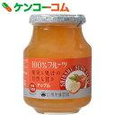 信州須藤農園 100%フルーツアップル 430g[信州須藤農園 リンゴジャム(りんごジャム)]【あす楽対応】