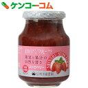 信州須藤農園 100%フルーツストロベリー 430g[信州須藤農園 イチゴジャム]