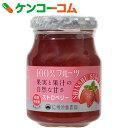 信州須藤農園 100%フルーツストロベリー 190g