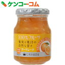 信州須藤農園 100%フルーツマーマレード 190g